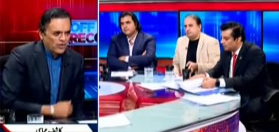 Off The Record (Imran Khan And Army Chief's Meeting) - 12th October 2021