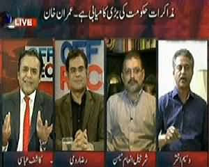 Off The Record (Imran Khan And Nawaz Sharif Meeting and Lyari Incident) – 12th March 2014