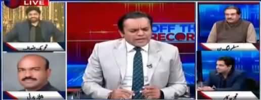 Off The Record (Imran Khan, Asif Zardari, Tahir ul Qadri Aik Sath) - 16th January 2018
