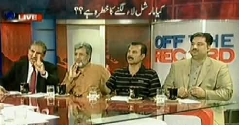 Off the Record (Imran Khan Bold Statement Against Geo For Blaming ISI) - 28th April 2014