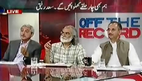 Off The Record (Imran Khan Demands Article 6 on Rigging Responsibles) – 7th May 2014