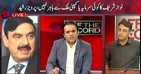 Off The Record (Imran Khan Demands Investigations Against Sharif Family) – 4th April 2016