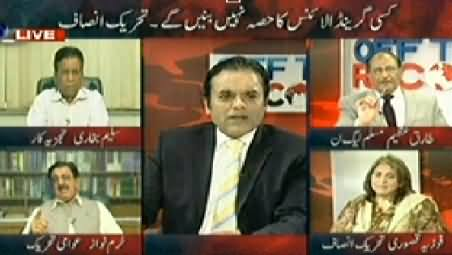 Off The Record (Imran Khan Denies to Be Part of Any Alliance) - 25th June 2014