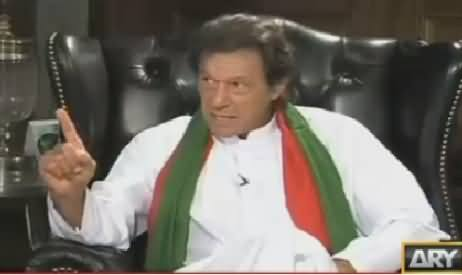 Off The Record (Imran Khan Exclusive Interview) – 8th October 2015