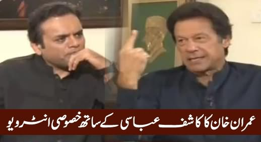 Off The Record (Imran Khan Exclusive Interview with Kashif Abbasi) – 24th March 2016