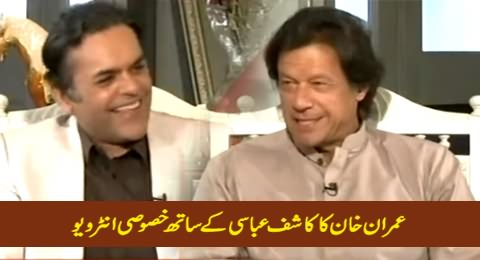 Off The Record (Imran Khan Exclusive Interview with Kashif Abbasi) – 2nd June 2015