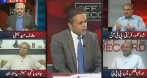 Off The Record (Imran Khan Gives Two Options To Nawaz Sharif) – 4th October 2016