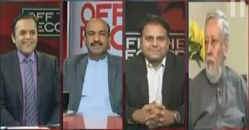 Off The Record (Imran Khan Ka Parliament Jaane Ka Faisla) – 12th December 2016