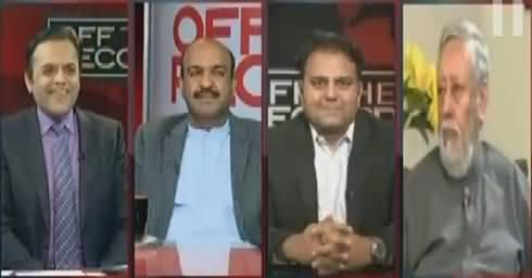 Off The Record (Imran Khan Ka Parliament Jaane Ka Faisla) – 12th December 2016