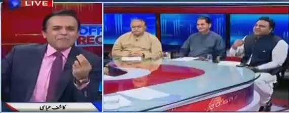 Off The Record (Imran Khan Ka Pehla Siasi Nazria e Zarorat) - 8th August 2018