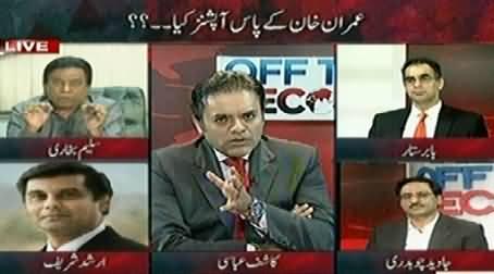 Off The Record (Imran Khan Ke Paas Options Kya Hain?) – 24 September 2014