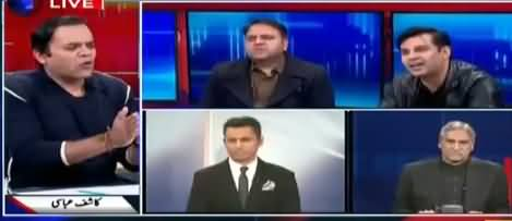 Off The Record (Imran Khan Ki Parliament Per Lanat) - 18th January 2018