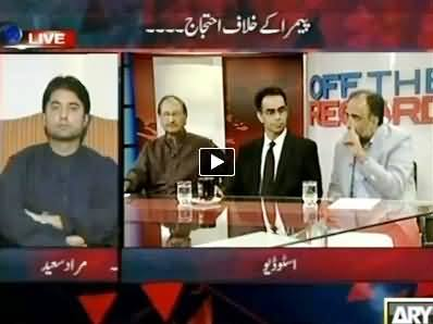 Off The Record (Imran Khan Ko Parliament Mein Aana Chahiye - PPP) – 10th July 2014