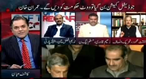 Off The Record (Imran Khan Ne Judicial Commission Ki Shart Rakh Di) – 9th March 2015