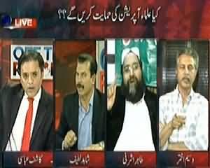 Off The Record (Imran Khan Ne Operation Ki Himayat Kardi) - 24th February 2014