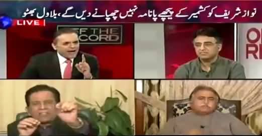 Off The Record (Imran Khan Ne Parliament Ka Boycott Kyun Kia?) – 5th October 2016