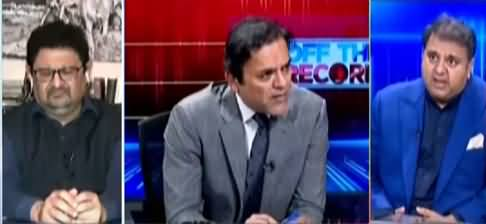 Off The Record (Imran Khan Quetta Kyun Nahi Gaye?) - 7th January 2020