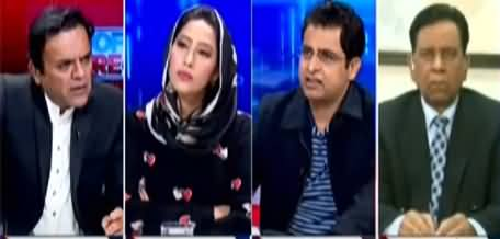 Off The Record (Imran Khan Quetta Kyun Nahi Ja Rahe?) - 6th January 2020