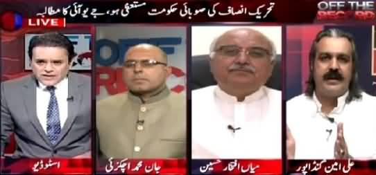 Off The Record (Imran Khan Ready For Re-Elections in KPK) – 9th June 2015