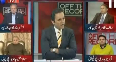 Off The Record (Imran Khan Refused To Accept Commission) – 8th December 2016