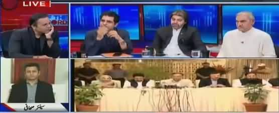 Off The Record (Imran Khan's 100 Day Plan) - 22nd May 2018