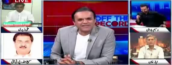 Off The Record (Imran Khan's Action Against His Party Members) - 18th April 2018