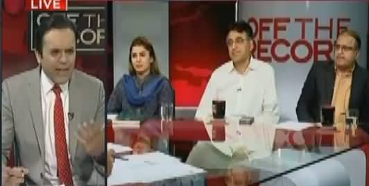 Off The Record (Imran Khan's Allegation of 10 Billion Rs. Offer) – 27th April 2017