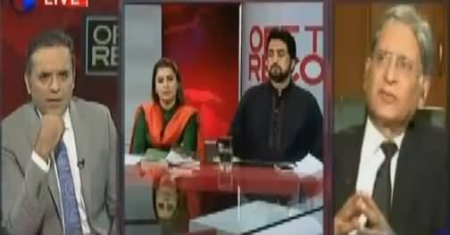 Off The Record (Imran Khan's Criticize on Zardari & Nawaz Sharif) – 6th October 2016