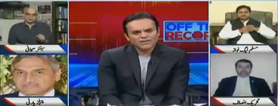 Off The Record (Imran Khan's Dam Fund) - 10th September 2018