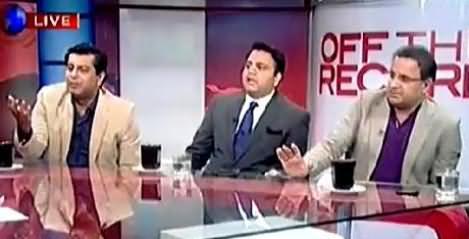 Off The Record (Should Media Discuss Imran, Reham Divorce) – 3rd November 2015