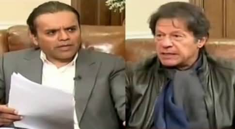 Off The Record (Imran Khan's Exclusive Interview) - 18th December 2017