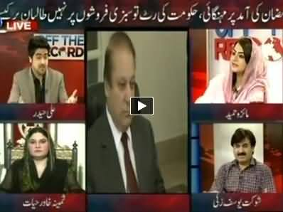 Off The Record (Imran Khan's Long March And Qadri's Revolution) – 8th July 2014