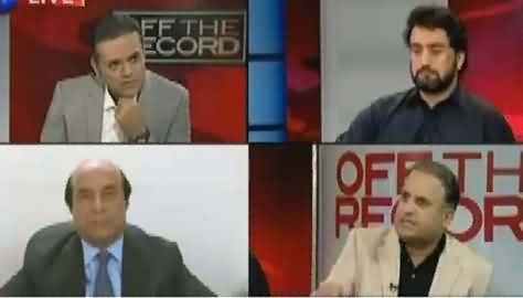 Off The Record (Imran Khan's Solo Flight For Raiwind March) – 28th September 2016