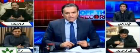 Off The Record (Imran Khan Speech on World Economic Forum) - 22nd January 2020