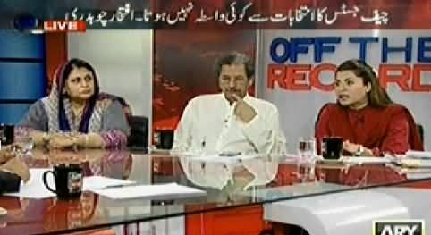 Off The Record (Imran Khan Taking Revenge Because He Could Not Become Prime Minister) - 6th May 2014