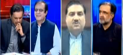 Off The Record (Imran Trump Meeting) - 24th September 2019