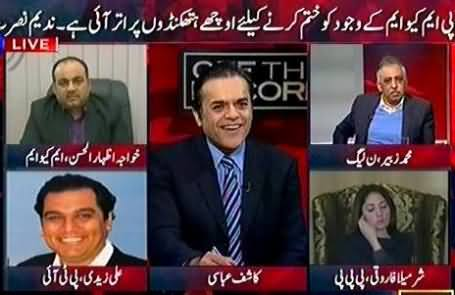 Off The Record (Increasing Cases Against MQM & PPP) – 11th January 2016