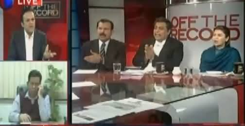 Off The Record (Increasing Terrorism in Pakistan) – 20th February 2017