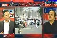 Off The Record (Indian Allegations On Pakistan) - 12th August 2013