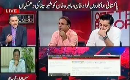 Off The Record (Indian Extremists Against Muslims) – 22nd October 2015