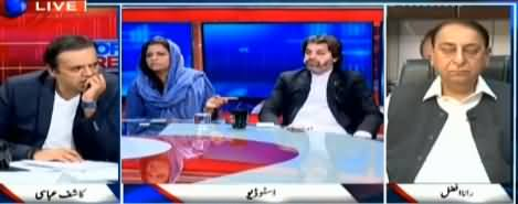 Off The Record (Inflation Bomb, Amnesty Scheme) - 2nd April 2019