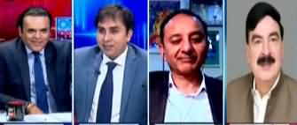 Off The Record (Inquiry Report, Jahangir Tareen, Cabinet Reshuffle) - 6th APRIL 2020