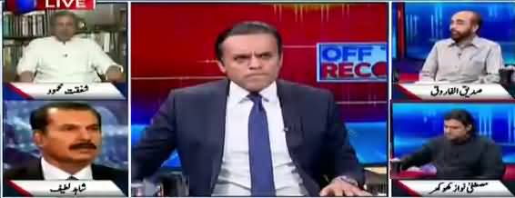 Off The Record (Investigation Against Asad Durrani) - 28th May 2018