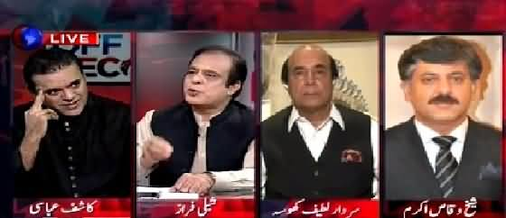 Off The Record (Is Ayyan Ali Innocent? Then Who is Guilty?) – 16th July 2015