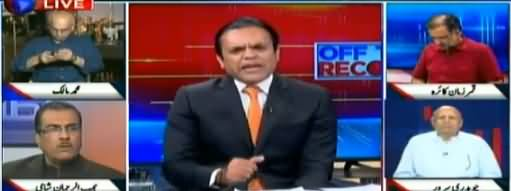 Off The Record (Is Chaudhry Nisar Going To Join PTI) - 24th April 2018