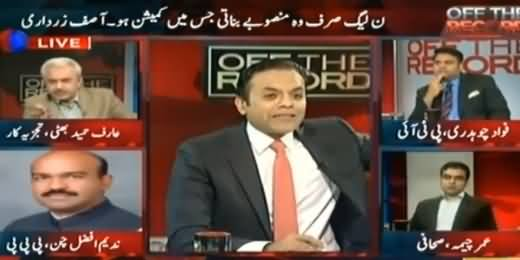 Off The Record (Is Corruption An Election Slogan in Pakistan) – 28th March 2017