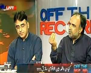 Off The Record (Is Deer Incident An International Conspiracy?) - 16th September 2013