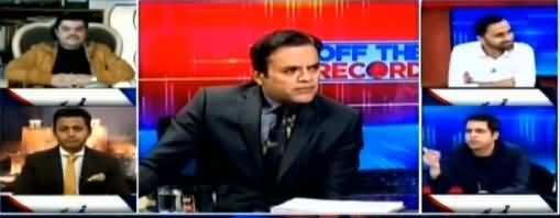 Off The Record (Is Govt Going in Right Direction?) - 22nd January 2019