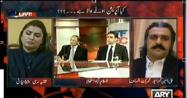 Off The Record (Is Govt Going to Start Operation?) – 21st January 2014