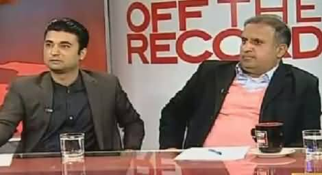 Off The Record (Is Govt Solving Public Issues?) – 31st December 2015